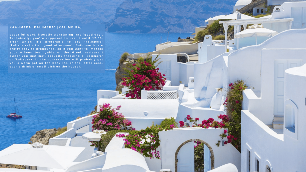 destination wedding Greece Santorini